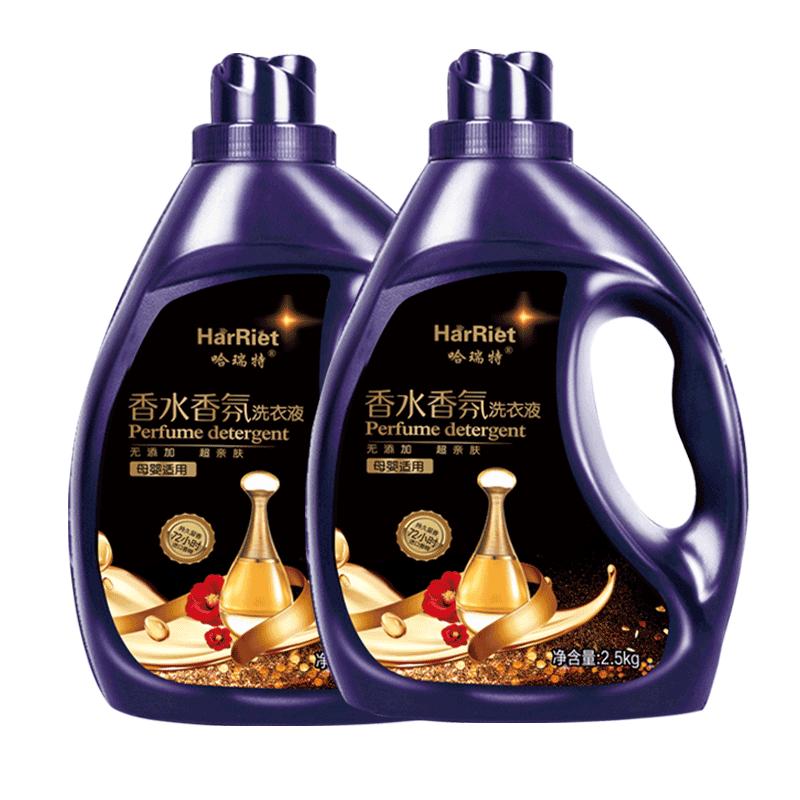 香水香氛洗衣液2.5kg持久留香家庭促销装易漂去污渍机洗增柔护色