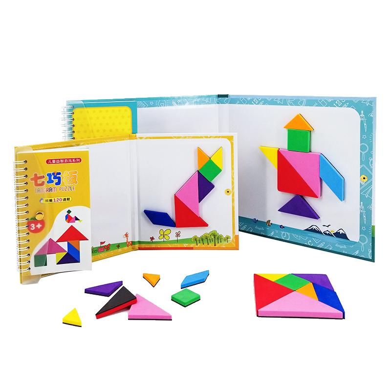 磁力七巧板智力拼图一年级小学生比赛专用教具磁性益智儿童玩具