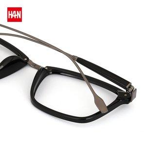 高档汉HAN方框近视眼镜架男防辐射眼镜一体式鼻托轻量眼镜框防蓝