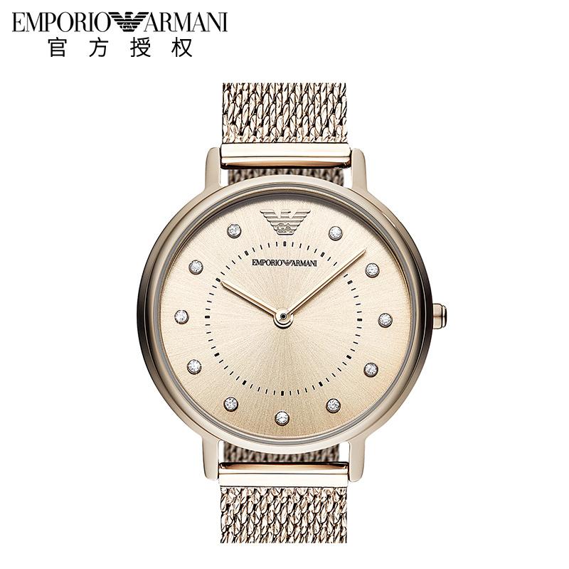 Armani阿玛尼手表女时尚简约镶钻编制钢带石英女表AR11129