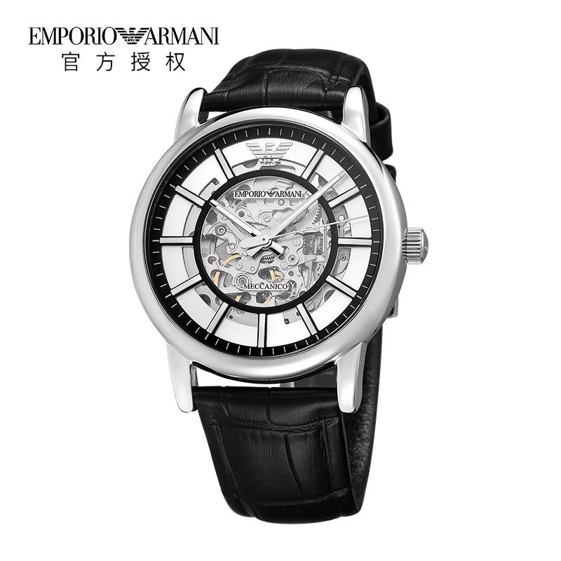 Armani阿玛尼店正品复古透底镂空潮男皮带手表机械石英表AR1981