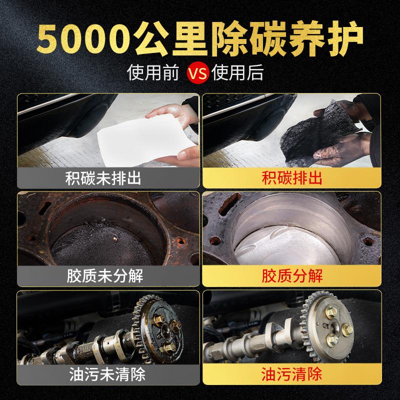 固特威碳霸GT燃油宝汽油添加剂汽车发动机油路清除积碳清洗剂正品