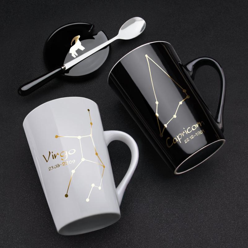 【情侣杯带盖勺】陶瓷星座马克杯