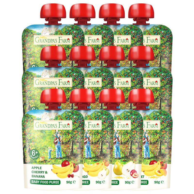 爷爷的农场宝宝果泥婴儿辅食儿童水果泥吸吸袋12袋混合装90g
