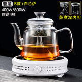 Steaming teapot high temperature steam kettle set automatic household thickening tea set electric ceramic stove tea maker full glass