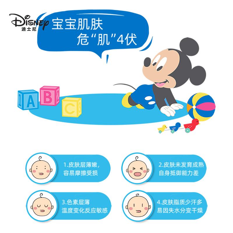 迪士尼儿童沐浴露洗发水二合一无泪男女孩幼儿宝宝婴儿用品洗护