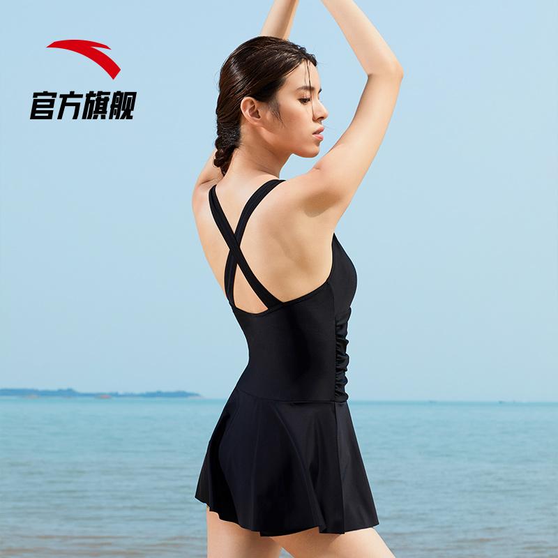 安踏 女士连体裙式保守遮肚泳衣