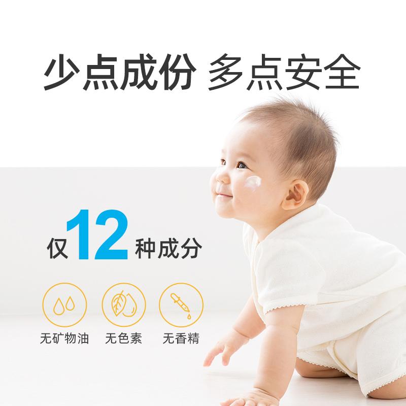 【雪梨推荐】海龟爸爸儿童物理防晒霜温和宝宝专用保湿滋润防晒乳 No.2