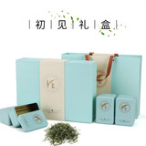 Upscale gift box gifts to share premium Xinyangmaojian green shoots Mingqian