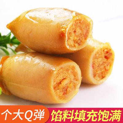 即食鱿鱼仔零食麻辣墨鱼仔炭烤海兔鱿鱼须海鲜特产小吃200g/500g