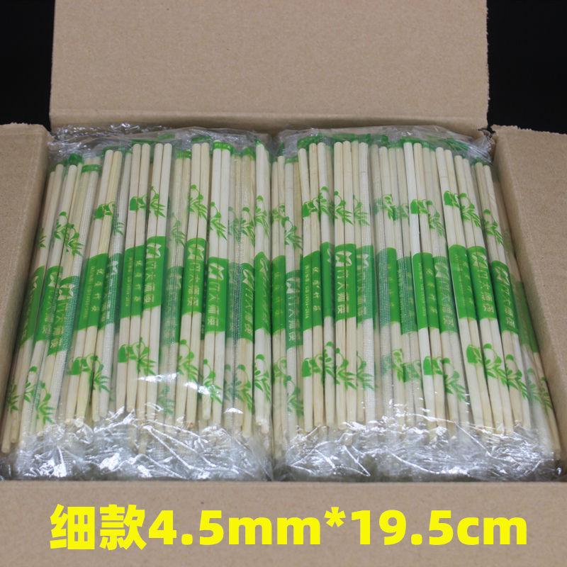 一次性筷子饭店专用便宜家用方便快餐卫生筷子商用外卖竹大师64