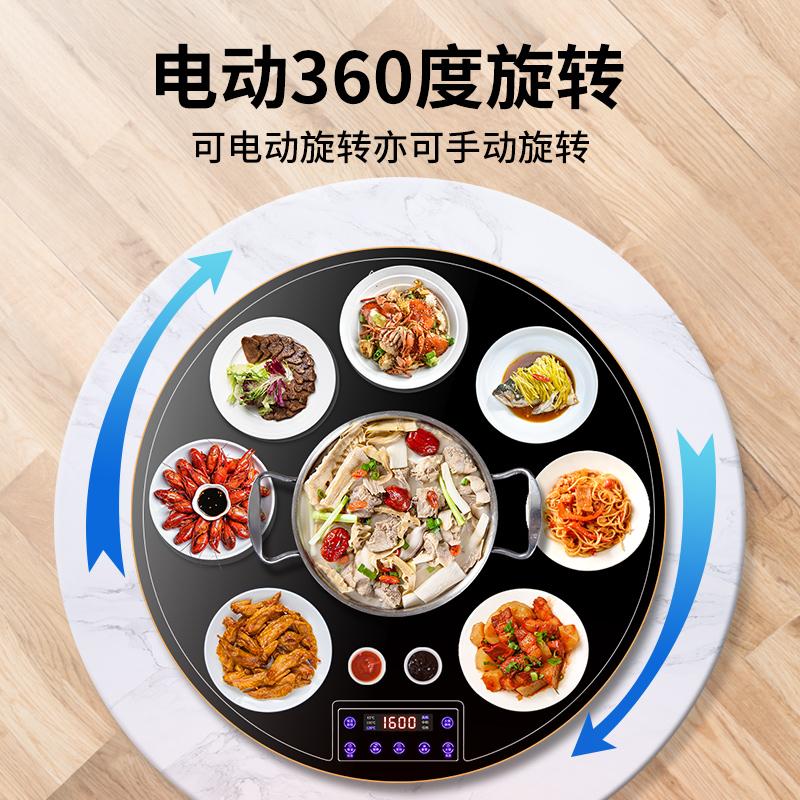 康佳带火锅电磁炉饭菜保温板可电动旋转餐桌暖菜板家用热菜板神器