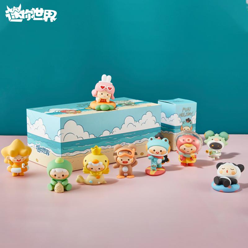 迷你世界盲盒迷萌假日手办娃娃公仔整盒摆件潮流玩具游戏皮肤礼物