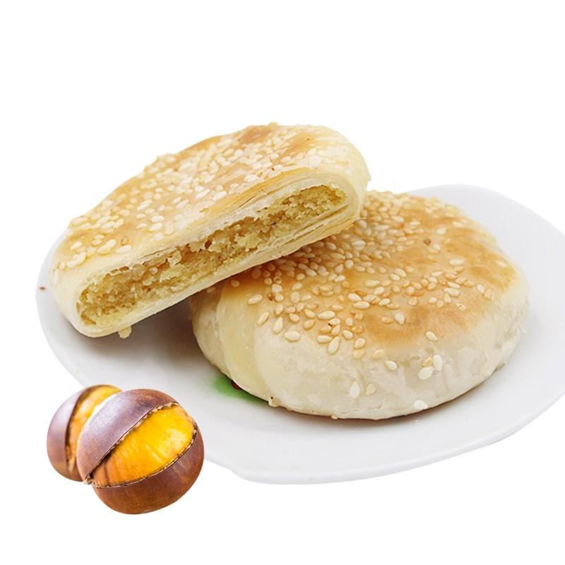 袋装板栗馅饼15个福建南平武夷山地方特产绿豆糕下午茶点心