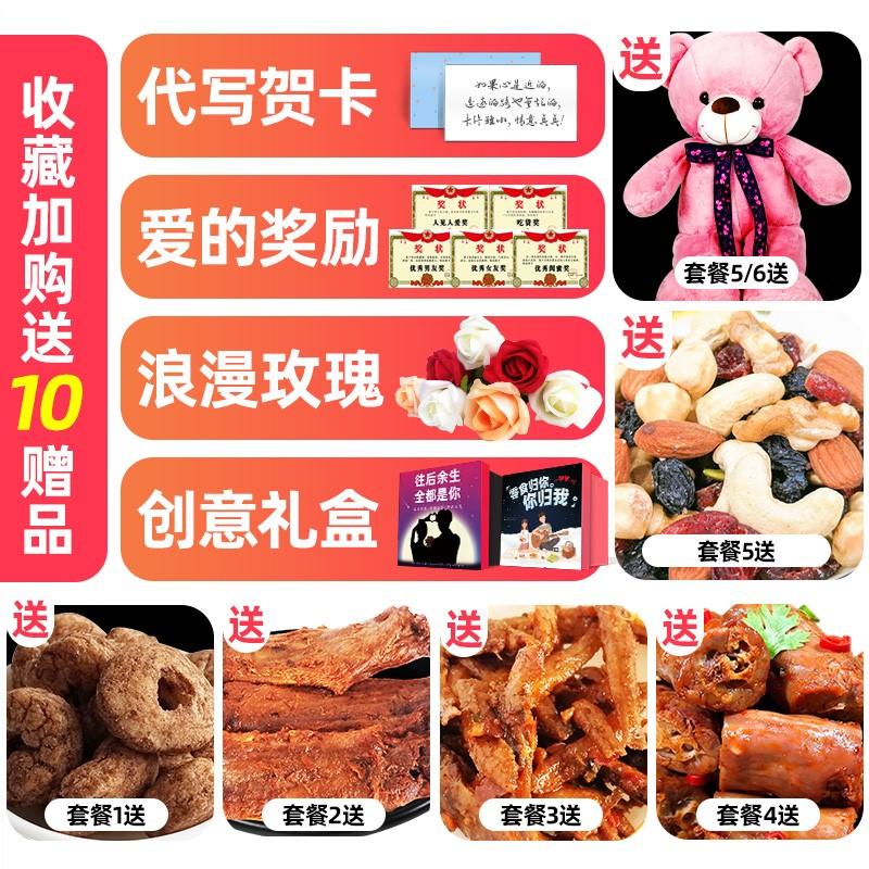 巨型猪饲料儿童零食大礼包小整箱送女友休闲小吃解馋网红爆款礼盒 No.3