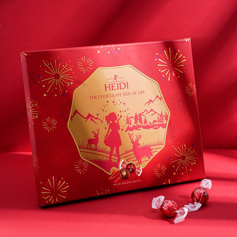 罗马尼亚 HEIDI 赫蒂 巧克力球新年礼盒装 24粒240g 赠礼袋+贺卡预售