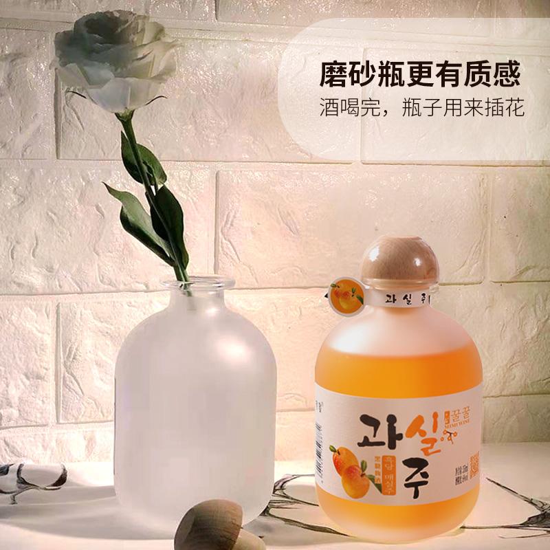 6 瓶 果酒女士低度甜酒微熏水果酒百香果青梅蓝莓柚子水蜜桃梅子酒