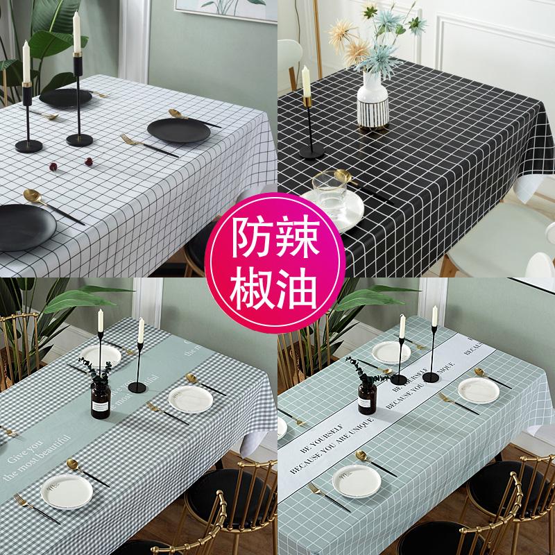 桌布防水防油免洗ins风格子控餐桌布网红PVC塑料餐桌布野餐桌垫
