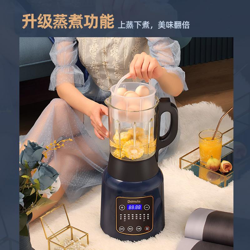 破壁机家用新款低音小型多功能加热全自动清洗豆浆料理机德国品牌