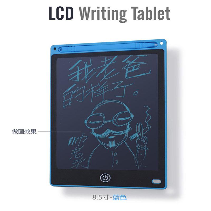 儿童画板液晶手写板电子小黑板学生智能柔性LCD涂鸦绘画家用办公写字板
