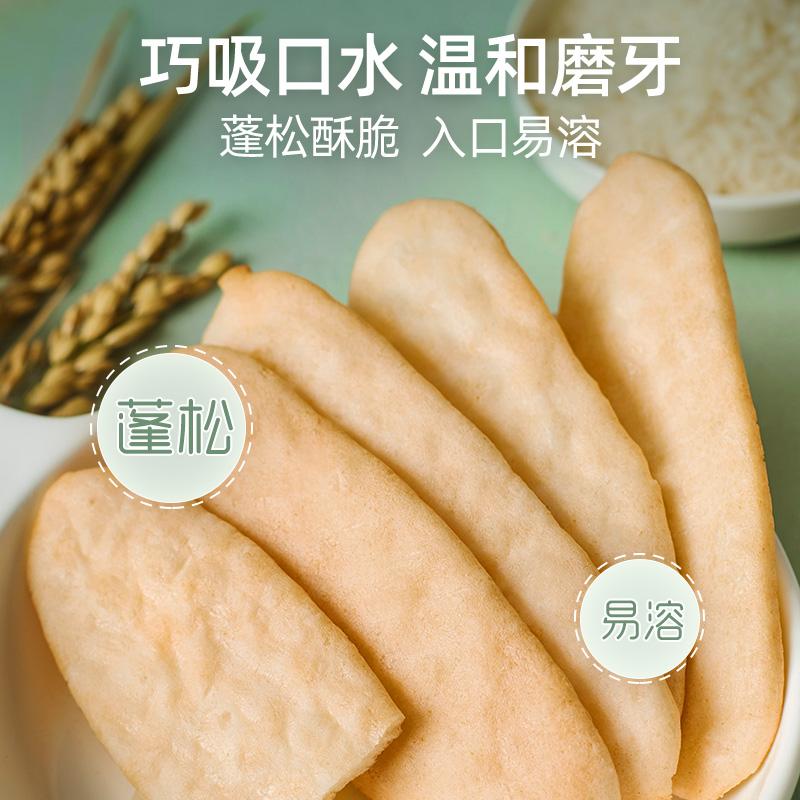 4件8.5折】英氏米饼磨牙棒饼干婴儿泡芙儿童零食小吃休闲食品营养