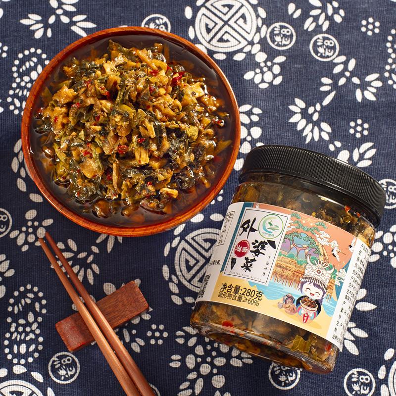 沅芦原味湖南特产湘西外婆菜开胃下饭菜香辣萝卜干酱腌菜咸菜瓶装