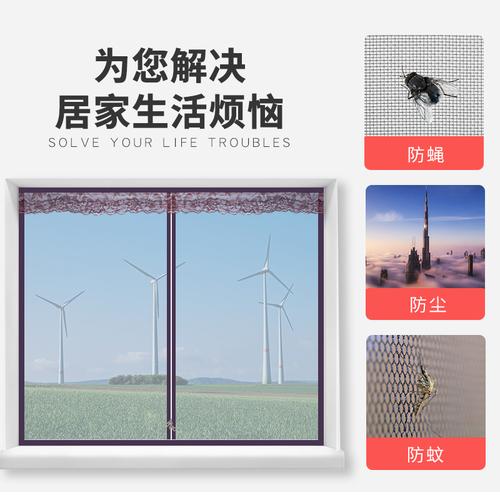 防蚊纱窗纱网魔术贴隐形沙窗自装沙网自装自粘窗户家用纱门帘磁性