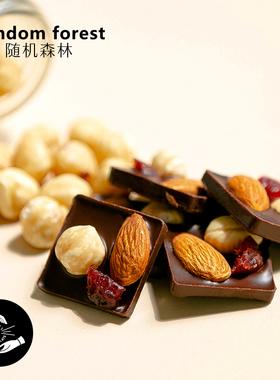 随机森林婚礼定制 手工巧克力零食婚礼喜糖礼盒可定制logo