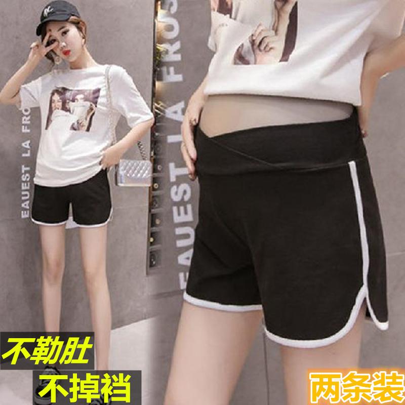 孕妇短裤夏季薄款外穿时尚新款宽松低腰休闲账动打底裤安全裤防走光怀孕期套装孕妇装夏装