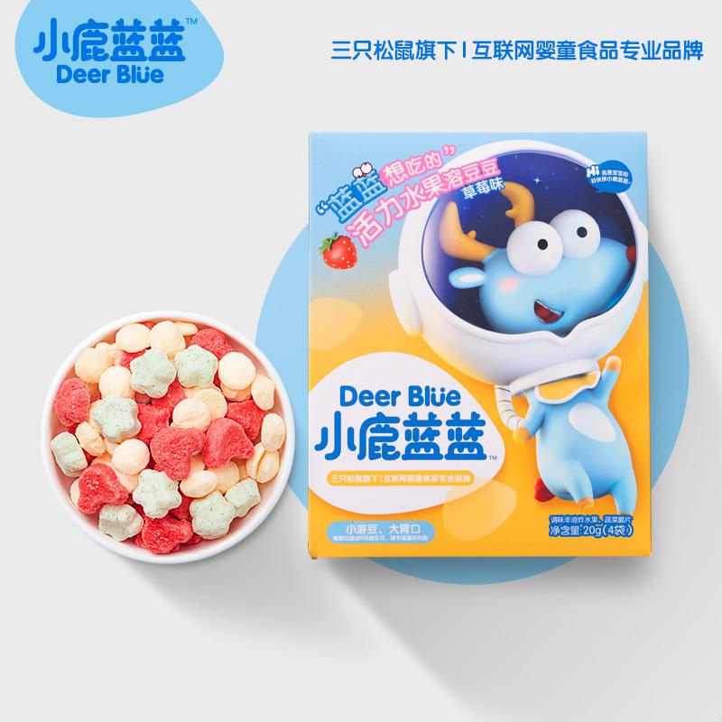 【小鹿蓝蓝_益生菌酸奶溶豆】儿童婴儿辅食