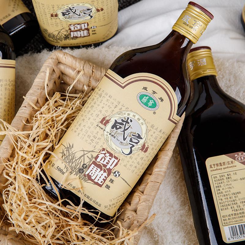 500ml 瓶装整箱花雕酒糯米酒老酒 500ml 年陈 绍兴特产咸亨黄酒御雕 8