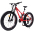 Jeep jeep snow bike beach off-road mountain 4.0 widened tire shock absorption mountain men and women variable speed bike