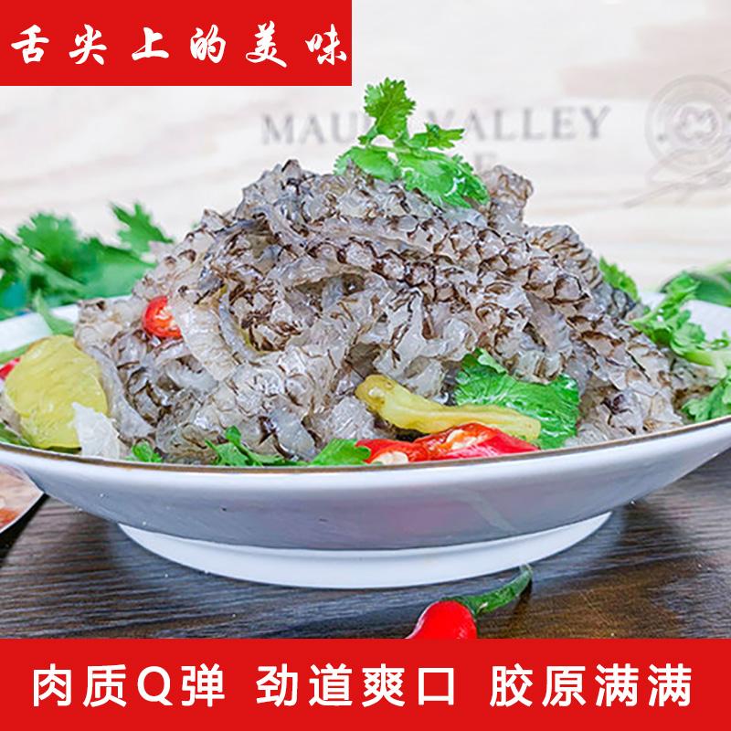 开袋即食酒店餐饮商用整箱鱼皮零食新鲜香辣凉拌菜小吃 泡椒鱼皮