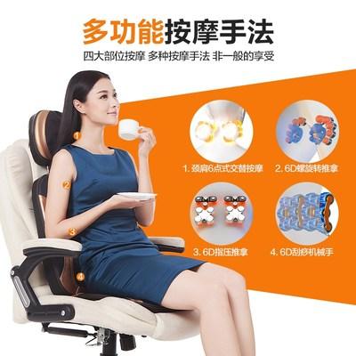 商用揉捏靠背垫办公室机械全自动按摩椅家用豪华电动腰部老年人。