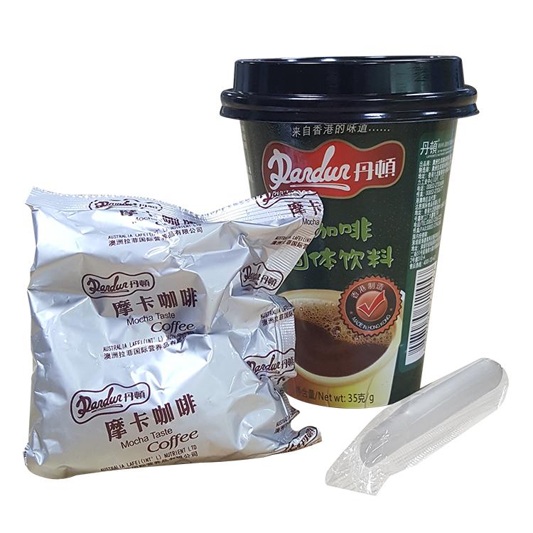 香港进口丹顿港式奶茶35g*6杯装抹茶味摩卡咖啡休闲冲调饮料饮品