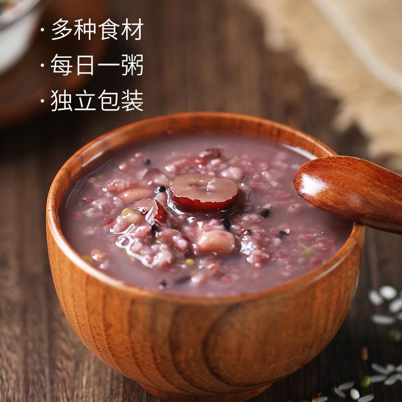 糖萃五谷杂粮八宝粥米原材料粗粮早餐粥组合黑米粥煮粥料包月子粥