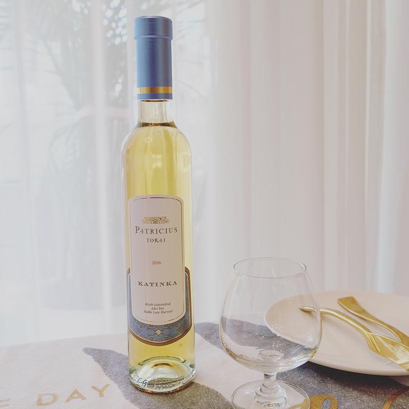 蓝风铃匈牙利进口甜葡萄酒高度 女士睡前微醺晚安酒 酒时浪