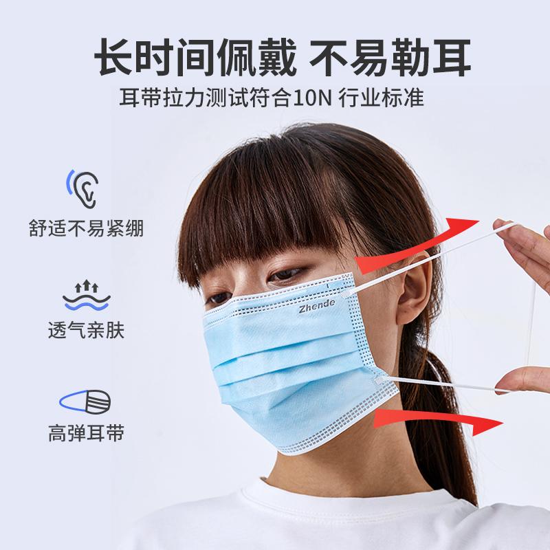 振德医疗一次性医用口罩独立包装三层防护护医生口罩(器械)