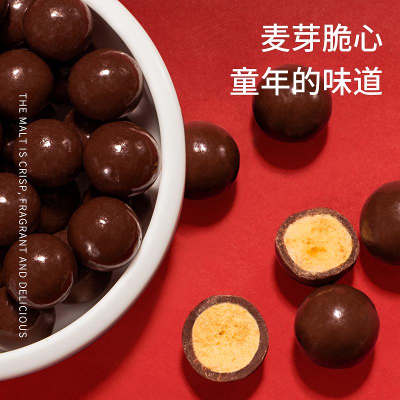 古缇思麦丽素桶装520g网红怀旧零食可可脂夹心黑巧克力豆送儿童 No.1