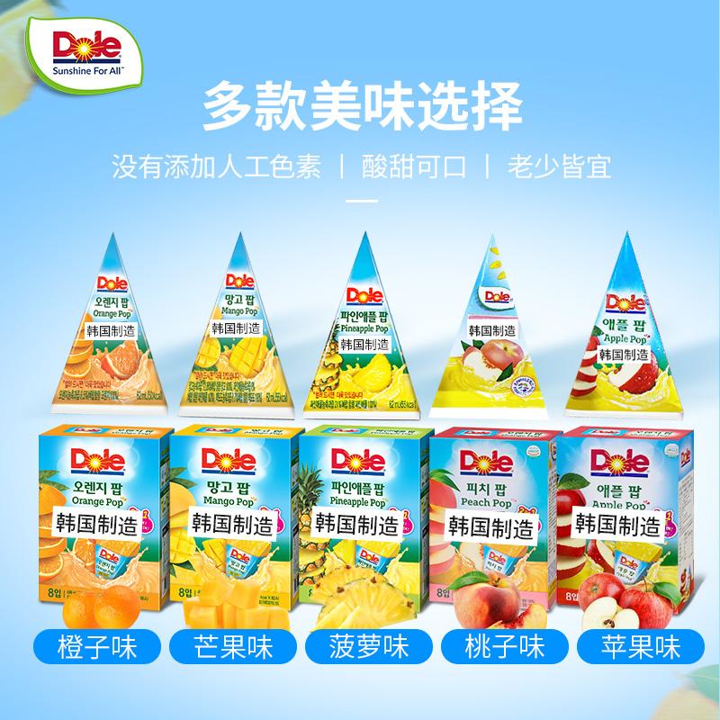 韩国进口 Dole 都乐 网红冰沙果汁饮料 62mlx8瓶