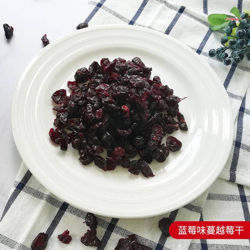【拍3件】北美进口蔓越莓干休闲零食