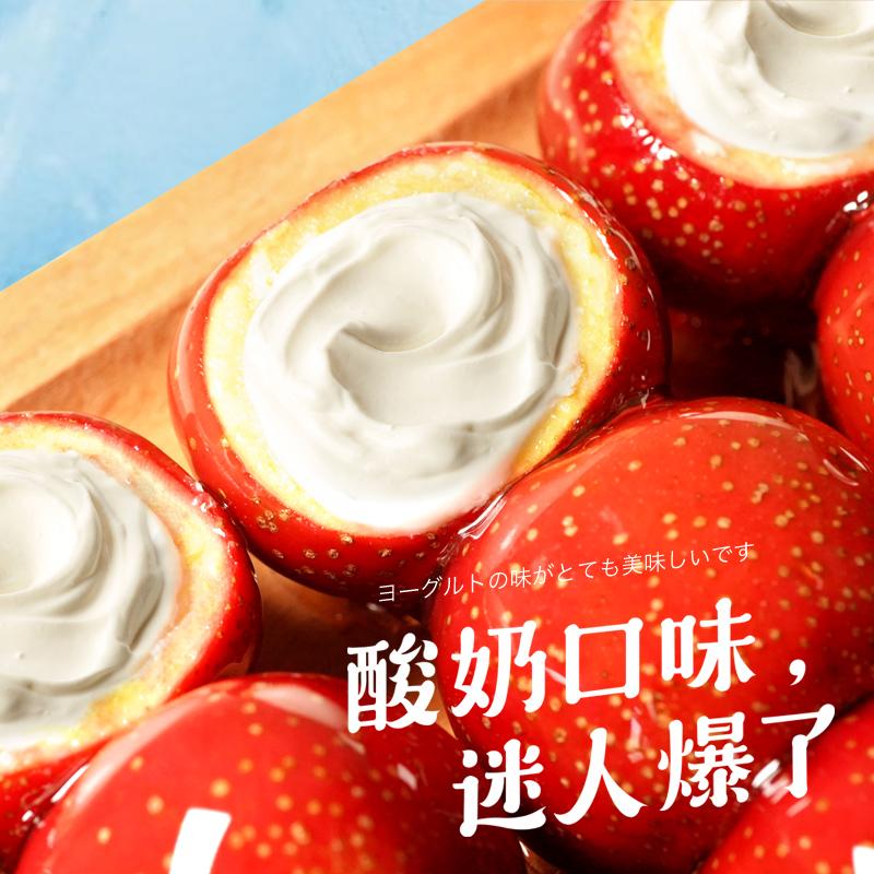全福德鲜冰糖葫芦酸奶口味组合家庭装饭前饭后健康食品老北京特产