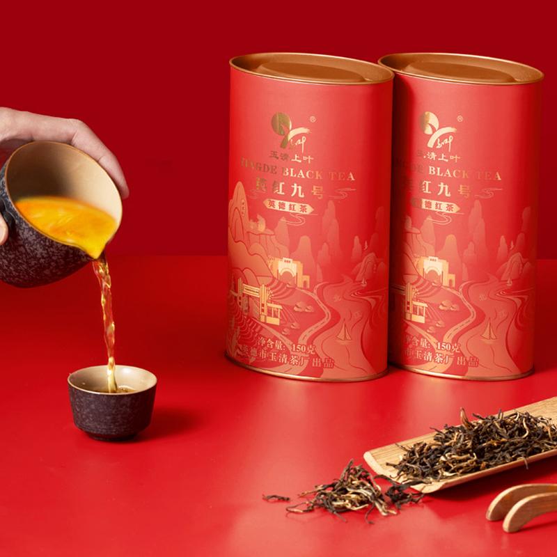 礼盒送礼功夫茶叶 150g 玉清上叶英红九号罐装红茶 英德红茶旗舰店