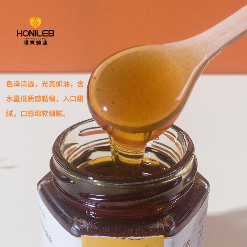 【山花蜜】正宗纯天然成熟蜜挤压小瓶包装百花土蜂蜜农家野生恒亮