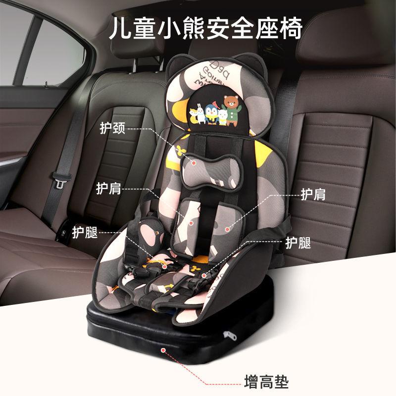 儿童安全座椅汽车用婴儿宝宝车载简易0-8岁便携式通用坐椅可坐躺