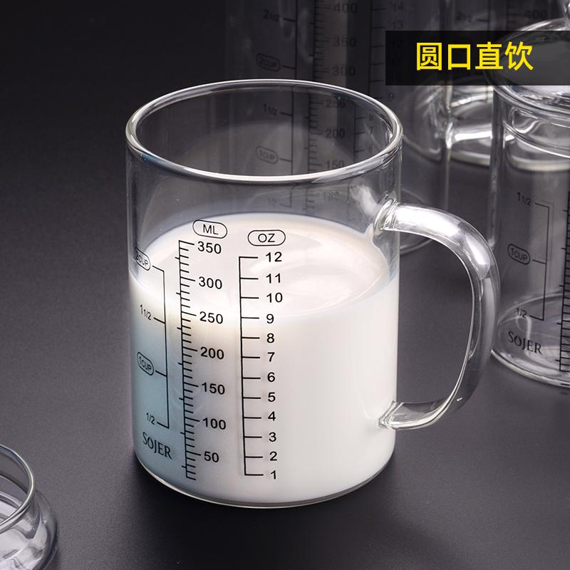 牛奶杯量杯耐热玻璃刻度杯