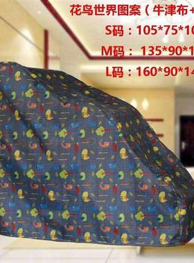 新款韩式防尘椅套全盖布日式酒店袋台式罩L套包大型机按摩保护套