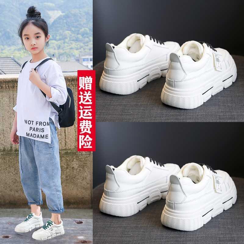 年春秋新款时尚中大童透气儿童老爹运动鞋小白鞋单鞋 2020 女童鞋子