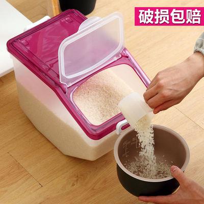 家用50斤米桶15斤20斤30斤装米缸面粉厨房储米箱密封防虫防潮收纳