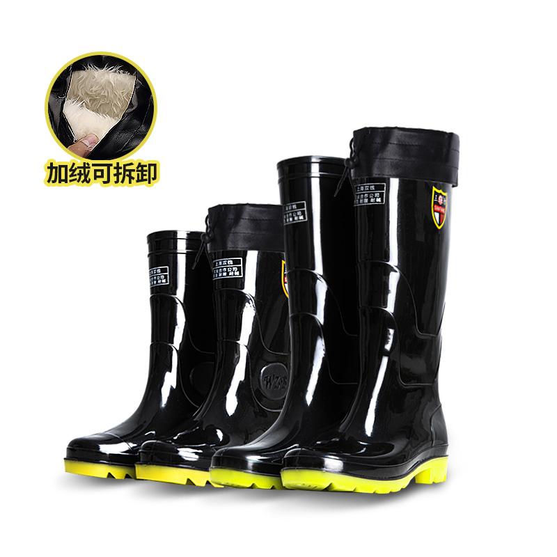 水鞋男雨靴男款防滑高筒防水套鞋中筒胶鞋低帮短筒钓鱼水靴雨鞋
